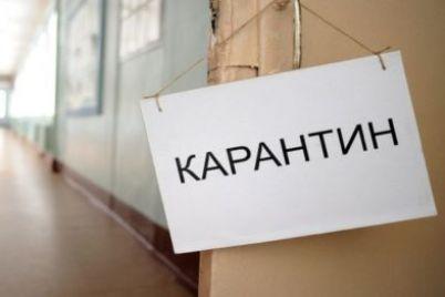 minzdrav-mozhet-prodlit-karantin-v-ukraine.jpg