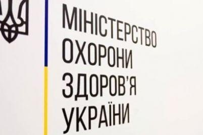 minzdrav-trebuet-vvesti-chrezvychajnoe-polozhenie-v-ukraine.jpg