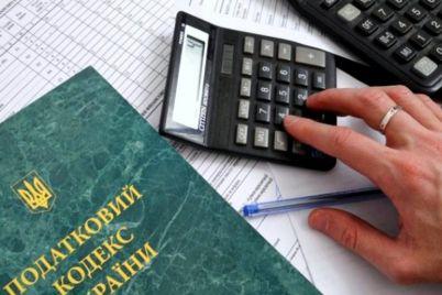 misczevi-byudzheti-u-zaporizkij-oblasti-zarobili-na-alkogoli-ta-tyutyuni-180-miljoniv.jpg