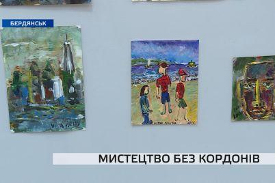 mistecztvo-bez-kordoniv-u-berdyanskomu-hudozhnomu-muzed197-prezentuvali-novu-vistavku.jpg