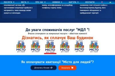 misto-dlya-lyudej-zaporizhzhya-nazvalo-top-5-budinkiv-borzhnikiv.jpg