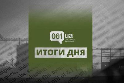 miting-sotrudnikov-internata-novye-tarify-na-vyvoz-musora-i-pokupka-kondiczionerov-na-avtobusy-zaporozhelektrotransa-itogi-4-noyabrya.jpg