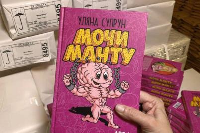 mochi-mantu-ulyana-suprun-vypustila-knigu-pro-rasprostranennye-mify-v-mediczine.png