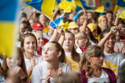 molod-zaporizhzhya-zaproshuyut-doluchitisya-do-proektu-novi-gorizonti.jpg