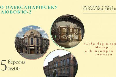 monatik-krutaya-ekskursiya-osennie-plavni-i-eshhe-7-prichin-ostatsya-v-zaporozhe-na-etih-vyhodnyh.jpg