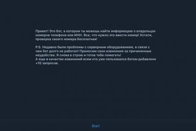 moshenniki-prodavali-dannye-klientov-privatbanka-v-telegram.jpg