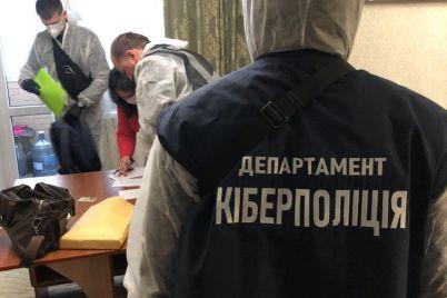 moshenniki-v-tom-chisle-zaporozhskie-nazhivayutsya-na-pandemii-foto-video.jpg