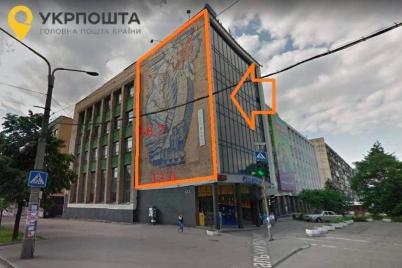 mozaiku-na-fasade-czentralnogo-otdeleniya-pochty-sobirayutsya-zakryt-reklamnym-bannerom.png