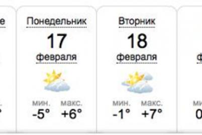 mozhno-pryatat-zontik-v-zaporozhe-idet-poteplenie.png