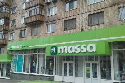 mozhno-shopitsya-v-zaporozhe-chastichno-otkrylas-set-magazinov-sekond-henda-massa.jpg