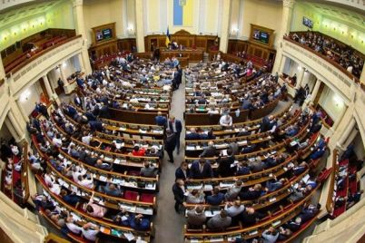 mozhno-trogat-deputaty-vr-progolosovali-za-otmenu-deputatskoj-neprikosnovennosti.jpg