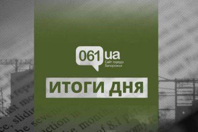 muzhchina-podzheg-devushku-minirovanie-samoleta-i-pervoe-mesto-po-predvybornym-narusheniyam-itogi-3-iyulya-v-zaporozhe.jpg