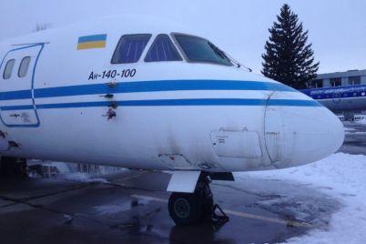 na-aukczione-prodadut-arestovannyj-samolet-kotoryj-stoit-v-zaporozhskom-aeroportu-foto.jpg