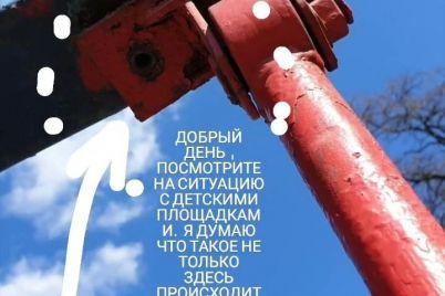na-detskih-ploshhadkah-zaporozhya-detej-podsteregaet-opasnost-foto-video.jpg