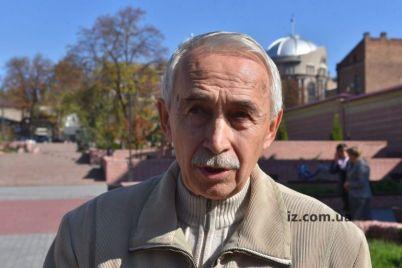 na-dolzhnost-direktora-zaporozhskogo-muzeya-est-pyat-pretendentov-kto-oni.jpg