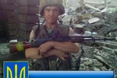 na-donbasse-pogib-voennyj-iz-zaporozhskoj-oblasti.png