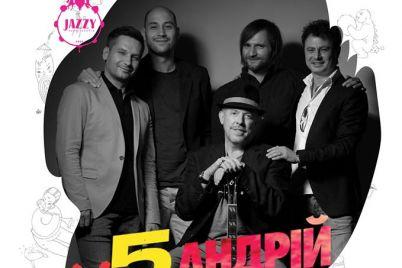 na-festivali-zaporizhzhia-jazzy-vistupit-legendarnij-makarevich.jpg