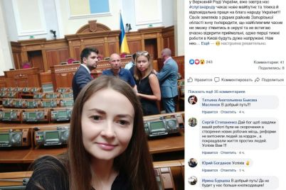 na-fone-konstituczii-i-s-flagom-zaporozhskie-nardepy-delyatsya-foto-s-pervogo-zasedaniya-parlamenta.jpg