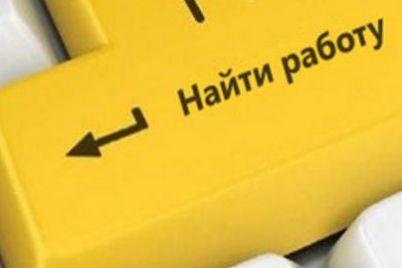 na-forume-v-zaporozhe-pomogut-najti-rabotu-i-rasskazhut-kak-postroit-kareru.jpg