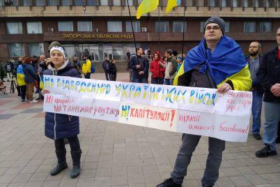 na-glavnoj-ploshhadi-zaporozhya-proshla-akcziya-protesta-foto.jpg