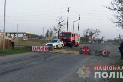 na-granicze-s-zaporozhskoj-oblastyu-dezhuryat-karantinnye-posty.jpg