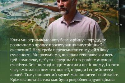 na-horticzi-muzej-zaporozkogo-kozacztva-onovit-vnutrishnyu-ekspozicziyu.jpg