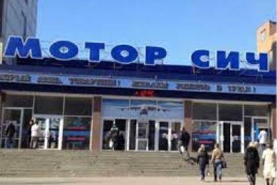 na-investoriv-zaporizkod197-motor-sichi-naklali-sankczid197-shho-vidbuvad194tsya.jpg