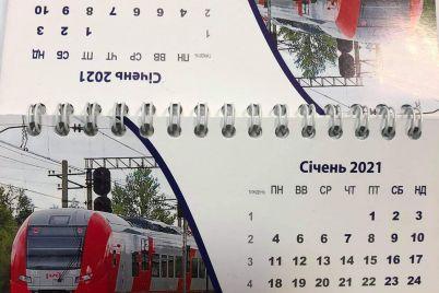 na-kalendar-ukrzalizniczi-potrapilo-foto-rosijskogo-pod197zdu-v-uz-zayavili-shho-cze-fejk.jpg