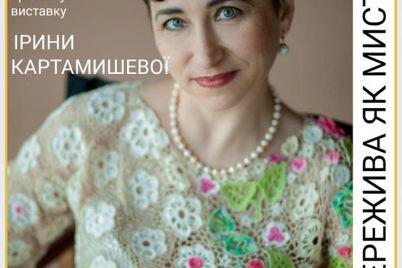 na-kurorte-v-zaporozhskoj-oblasti-pokazhut-vyazanye-kartiny.jpg