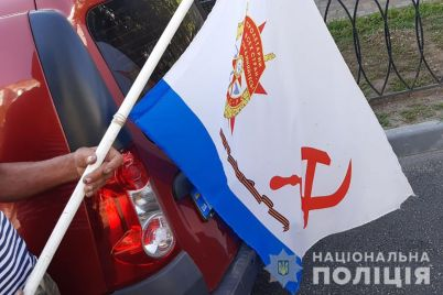 na-meshkanczya-energodaru-vidkrili-kriminalne-provadzhennya-za-zaboronenu-simvoliku.jpg