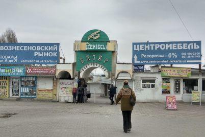 na-misczi-voznesenivskogo-rinku-v-zaporizhzhi-mozhe-zyavitisya-bagatopoverhivka.jpg