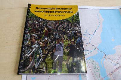 na-naberezhnoj-zaporozhya-planiruyut-postroit-velodorozhku.jpg