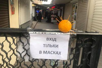 na-odnom-iz-rynkov-zaporozhskoj-oblasti-poselilsya-koronavirus.jpg