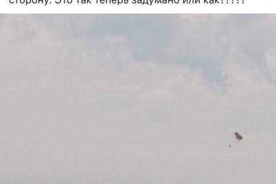 na-populyarnom-kurorte-zaporozhskoj-oblasti-muzhchinu-dolgo-ne-mogli-spustit-s-nebes-na-zemlyu-foto.png