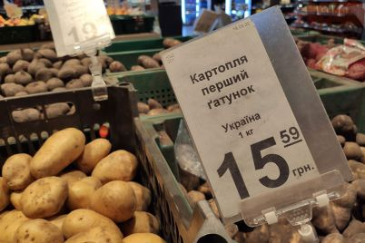 na-prilavkah-magaziniv-u-zaporizhzhi-czini-strimko-letyat-v-goru.jpg