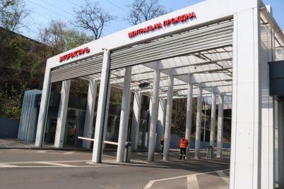 na-prohidnih-zaporizkogo-zavodu-znezarazhuyut-povitrya.jpg