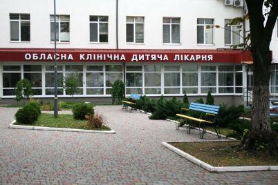 na-remont-oblasnod197-klinichnod197-dityachod197-likarni-v-zaporizhzhi-vidilyat-dodatkovi-koshti.jpg