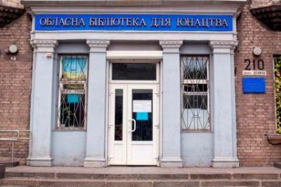na-sajte-zaporozhskogo-oblastnogo-soveta-poyavilas-protestnaya-peticziya.jpg