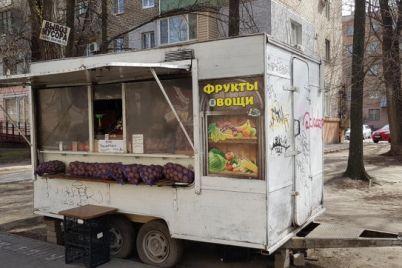 na-shlyahu-do-odnogo-z-golovnih-parkiv-zaporizhzhya-demontuvali-maf.jpg