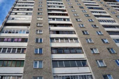 na-sleduyushhej-nedele-v-zaporozhe-v-16-domah-vremenno-otklyuchat-gaz-a-eshhe-v-5-elektroenergiyu.jpg
