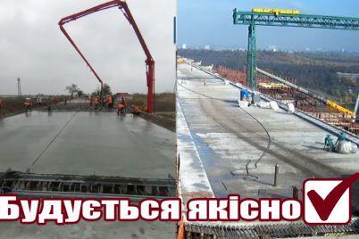 na-strojploshhadku-zaporozhskih-mostov-navedalas-inspekcziya-s-proverkoj.jpg