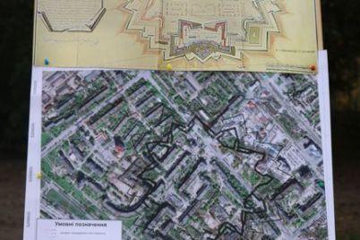 na-territorii-zaporozhskoj-shkoly-raskopali-ostatki-starinnoj-czitadeli-foto.jpg