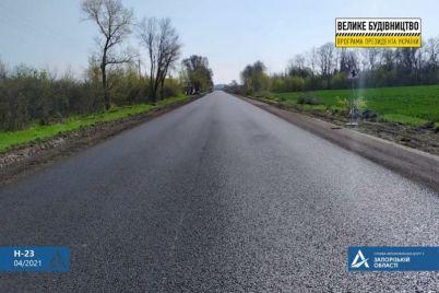 na-trasse-v-zaporozhskoj-oblasti-iz-za-remonta-chastichno-ogranicheno-dvizhenie.jpg