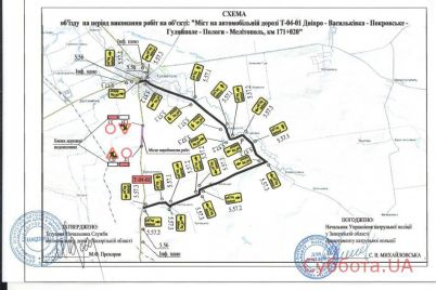 na-uchastke-avtodorogi-v-zaporozhskoj-oblasti-zakryli-proezd-foto.jpg