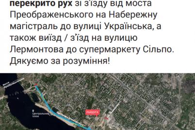 na-vyhodnyh-v-zaporozhe-perekroyut-naberezhnuyu.png
