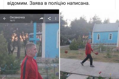 na-zaporizhzhi-cholovik-u-velikden-spraviv-nuzhdu-na-stini-hramu-foto.jpg