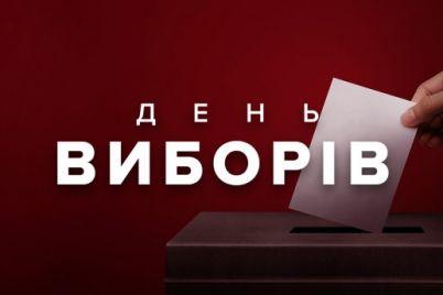 na-zaporizhzhi-praczyuyut-vsi-viborchi-dilniczi.jpg
