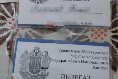 na-zaporizhzhi-pravoohoronczi-vikrili-psevdo-deputativ-ta-zablokuvali-fejkovu-misku-radu.jpg