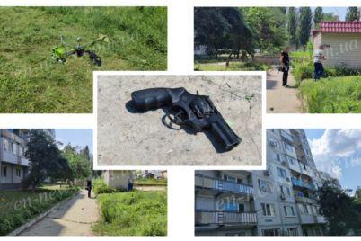 na-zaporizhzhi-stalasya-bijka-zi-strilyaninoyu-cherez-shum-gazonokosarki.jpg