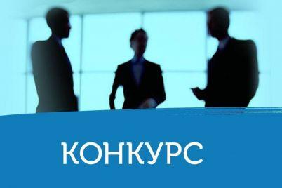 na-zaporizhzhi-startud194-konkurs-rozrobki-misczevod197-molodizhnod197-programi.jpg